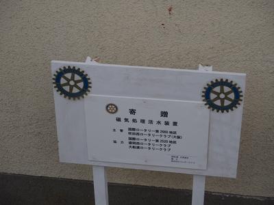 赤崎保育園08.JPGのサムネイル画像